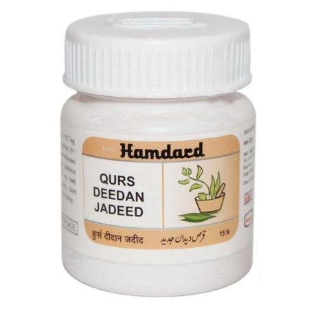Курс Дидан Жадид (Qurs Deedan Jadeed, Hamdard) купить в магазине Роса-Фуд