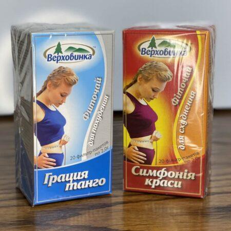 Чай Магия Карпат 75 грамм купить в магазине Роса-Фуд