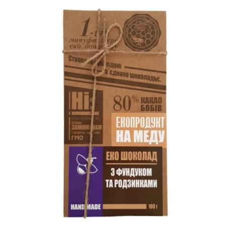Эко-шоколад с фундуком и изюмом купить в магазине Роса-Фуд