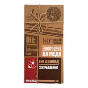 Эко-шоколад с клюквой 100 г купить в магазине Роса-Фуд
