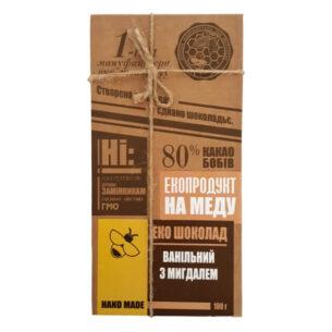 Эко-шоколад ванильный с миндалем купить в магазине Роса-Фуд