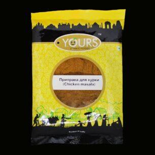 Чикен масала (Chicken Masala, Yours) купить в магазине Роса-Фуд