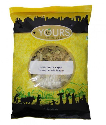 Целые листья карри (Curry Whole Leave, Yours) купить в магазине Роса-Фуд