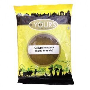 Сабджи масала (Sabji masala, Yours) 100 грамм купить в магазине Роса-Фуд