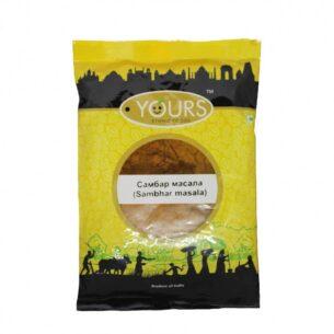 Самбар масала (Sambhar Masala, Yours) 100 грамм купить в магазине Роса-Фуд