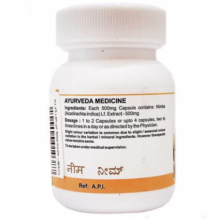 Ним (Neem Capsules, SDM Ayurveda Pharmacy) 40 капсул купить в магазине Роса-Фуд