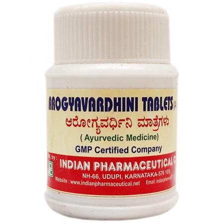 Арогьявардхини Вати (Arogyavardhini Tablets IPC) 100 таблеток купить в магазине Роса-Фуд