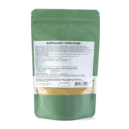 Мука из семян тыквы Десналенд 450 грамм купить в магазине Роса-Фуд