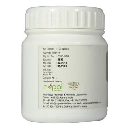 Махайогараджа гуггул (Mahayogaraja Guggulu, Nupal) 100 таблеток купить в магазине Роса-Фуд