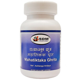 Махатиктака гритам (Mahatiktaka Ghrita, SDM) 100 грамм купить в магазине Роса-Фуд