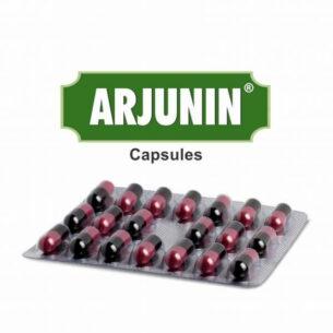 Арджунин (Arjunin Charak Pharma) 20 капсул купить в магазине Роса-Фуд