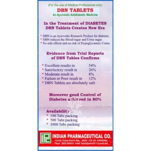 D.B.N. таблетки (DBN, Indian Pharmaceutical) 100 таб купить в магазине Роса-Фуд